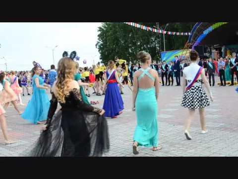 Видео: Танцевальный флешмоб выпускников 2016, Комсомольск-на-Амуре