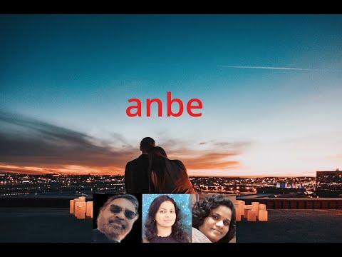 Anbe | அன்பே  |  V.C.Ashraf | Suprabha | Nalaini  | Tamil  Love Song
