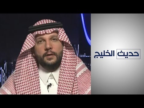 ا?ل بارود:  السعودية تبحث عن سياسات مالية واقتصادية لمواجهة العجز  - 07:57-2020 / 6 / 5