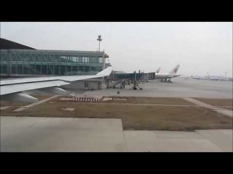 Take off Airbus A330-300 Air China at Beijing Airport