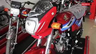New honda cd 70 dream 2019 review and price 2019 by pk bikers