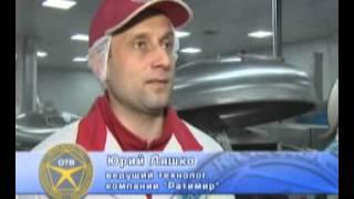 """Колбаса """"Докторская"""" от """"Ратимир"""""""
