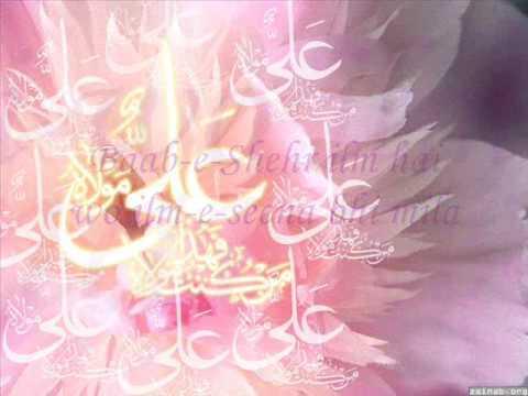 Ya Ali(as) Mola Ali(as) Mushkil Kusha Mola Ali(as) - Qawali Sabri Brothers