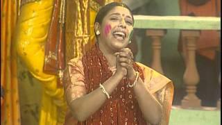 Leke Kar Gokul Gaon Se [Full Song] Holi Khele Kanhaiya Radha Sang