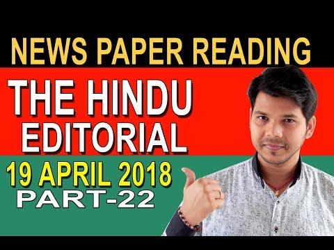 19 APRIL 2018 THE HINDU EDITORIAL NEWS PAPER READING(PART-22)