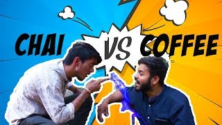 Chai vs Coffee | which one is better | Funny video | ShittGuyzz