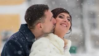 Свадьба Георгия и Анны 20 января 2018 г