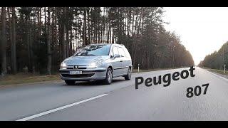 Peugeot 807 обзор!  4 года в семье.  Что не так?  ( Citroen C8, Fiat Ulysse, Lancia...)