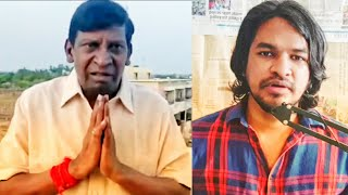 Truth About Real Vadivelu | Tamil | Madan Gowri | MG