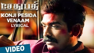 #sethupathi ringback tunes : http://bit.ly/2vkjudx sethupathi is an upcoming tamil action film produced by the shan sutharsan, ceo of vansan movies, and dire...
