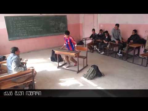 დრიფტი საკლასო ოთახში (ვიდეო)