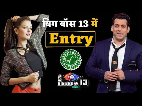 Bigg Boss 13 : Bollywood Actress Evelyn Sharma Entry In Bigg Boss 13 !!