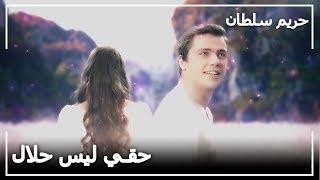 وفاة جيهانكير - حريم السلطان الحلقة 125