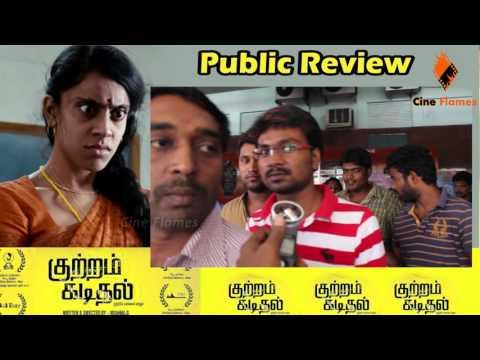 Kuttram Kadithal Movie Review - PUBLIC REVIEW - National Award Winner - CF