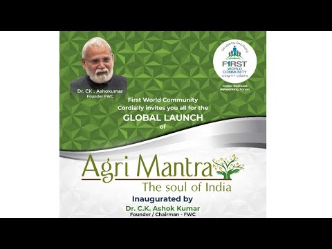 Agri Mantran Inauguration