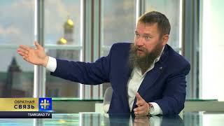 Смотреть видео Стерлигов.Мэр Москвы и его цели. онлайн