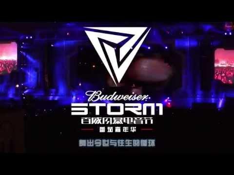 7 Weeks Till Storm Festival. 2014. October. 5-6. Shanghai