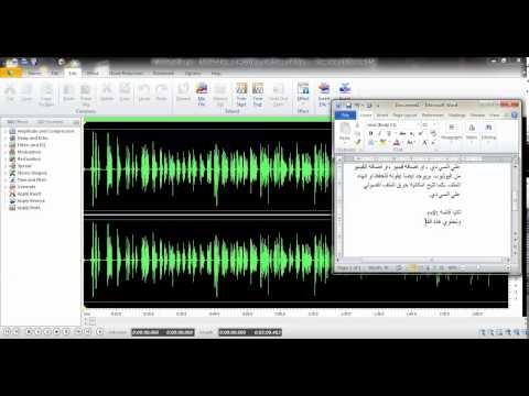 شرح قوائم برنامج  Power Sound Editor Free