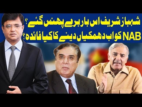 Dunya Kamran Khan Ke Sath - 22 January 2018 - Dunya News