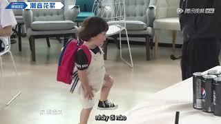 VIETSUB Châu Chấn Nam(Sáng tạo doanh 2019) dẫn các bé baby let me go đến Triều Âm Chiến Kỷ