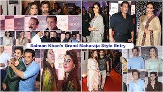 Salman Khan at Iftar Party | KYA SHAAN HAI BHAI KI | सब फीके भाई के सामने