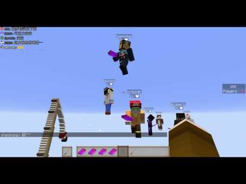【巧克力0516直播】UHC第十七屆西瓜之戰 Minecraft #1
