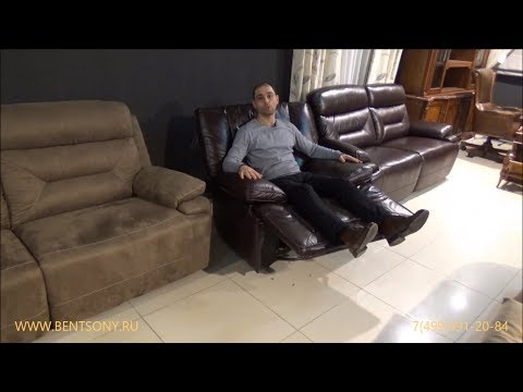 Кожаное кресло Прецо с реклайнером и механизмом качания в видео обзоре от Бенцони