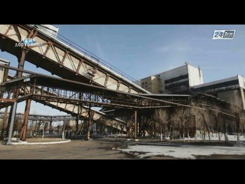 Оборудование обогатительной фабрики в Копейск шлюзовой затвор шу в Ливны