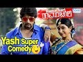 Mr And Mrs Ramachari Actor Yash Super Comedy | Googly Kannada Movie video