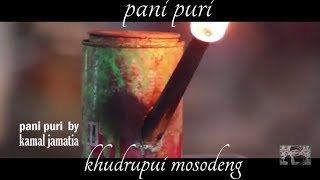 PANI PURI - KHUDRUPUI MOSODENG BY KAMAL JAMATIA KOKBOROK NEW VIDEO