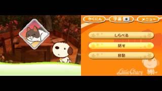 Poco Charo - Episodio 1 playthrough - Nintendo DS リトル・チャロ