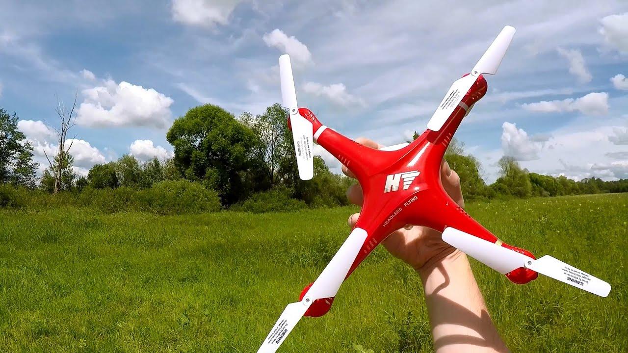 Мини складной квадрокоптер JJRC ELFIE с камерой и WIFI обзор - YouTube