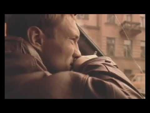 Музыка из фильма русский транзит