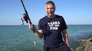 Как поймать черноморского бычка