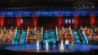 [多彩亚洲] 北京 亚洲影视周 光影再现亚洲优秀影视作品 展示亚洲文明多彩魅力   CCTV