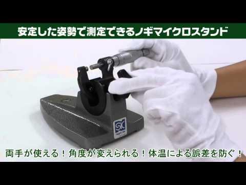 製造現場の必需品マイクロメータシリーズ