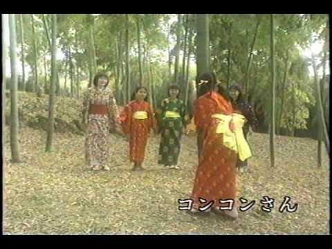Children's Songs in Kyoto, 京のわらべうた