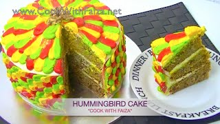 HUMMINGBIRD CAKE *COOK WITH FAIZA*