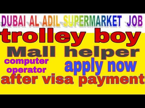 #JOBOFTHEDAY #Dubaijobs || trolley boy || Mall helper || computer operator || all jobs