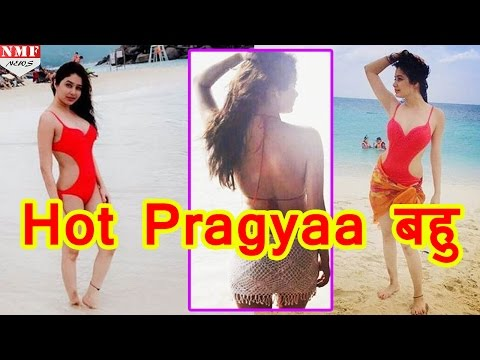 Kumkum Bhagya की Pragya बहु का दिखा Hot अंदाज, Social Media पर छाई Picture thumbnail