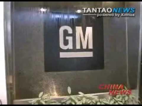 Shanghai General Motors JV Restructered