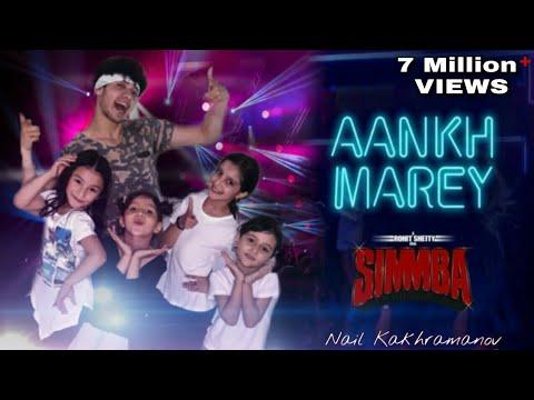 Aankh Maare | SIMMBA | Ranveer Singh | Sara Ali Khan | Kids Dance Cover