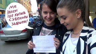 где дешево купить сувениры? Апраксин двор в Санкт-Петербурге или куда все боятся ходить!