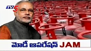 Modi Operation JAM | Special Report On Modi 3 Point Formula Against Corruption | TV5 News