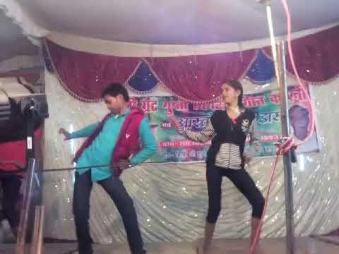 Aata sane gailu t gil  kai dehlu-Rakesh dance with girls Vikash marriage