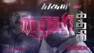 Bairavaa Theme BGM Remix | Kaththi & Theri Version | Fanmade