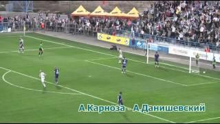 Лучшие голевые пасы первой половины сезона 2012/13