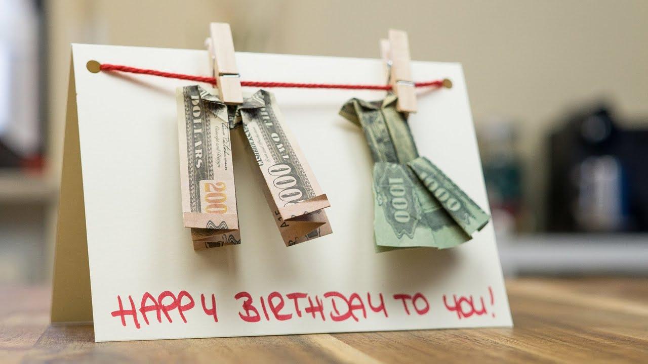 MONEY GIFT idea 4 bat mitzvahs, weddings and birthdays - YouTube