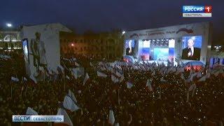 ВЕСТИ Севастополь 14.03.18 (20:45)