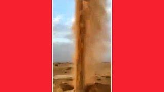 STRANGE HOLE IN DESERT, SAUDI ARABIA   May 2016